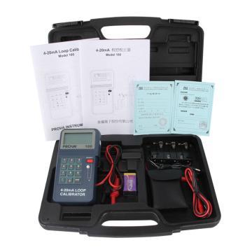 泰仕/TES PROVA-100过程校验仪