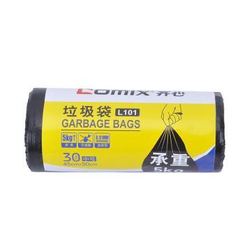 齐心COMIX 可降解加厚垃圾袋,L101,30个装45*50cm 黑 单位:卷
