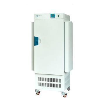 光照培养箱,程控,GZP-250(S),控温范围:5~40℃/10~40℃(无光照/有光照),工作室尺寸:500x450x1000mm