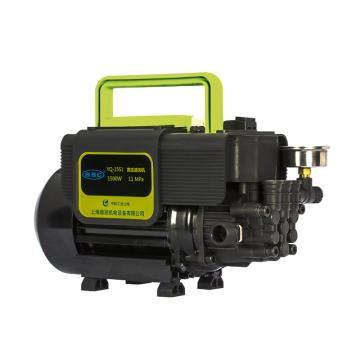 艾斯希SSC家用电动高压清洗机,15S1-1(短枪)