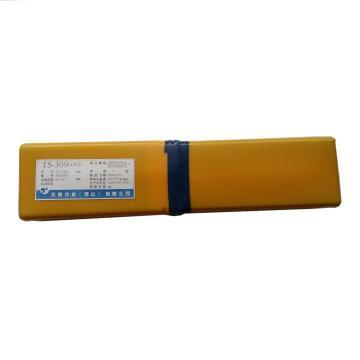 天泰不锈钢焊条 ,TS-309(A302) ,Φ2.6 ,2公斤/包