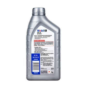 美孚1号全合成机油,银美孚5W-30,SN级,1L/瓶