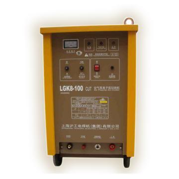 沪工空气等离子弧切割机,整流式,LGK8-100