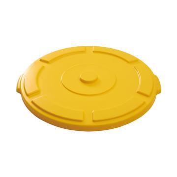 圆形桶盖,Trust,配1013用 黄色 57cm×5.9cm