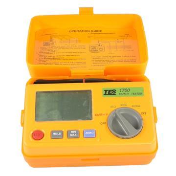 泰仕数字接地电阻计,TES-1700
