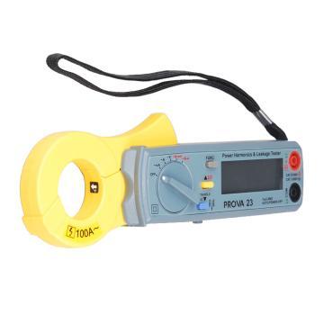 泰仕电力谐波及漏电钩表,PROVA-23