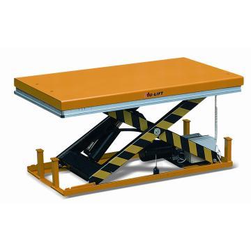 虎力 标准型电动升降平台车,载重(T):1T,台面尺寸(mm):1300*820,起升范围(mm):990/205