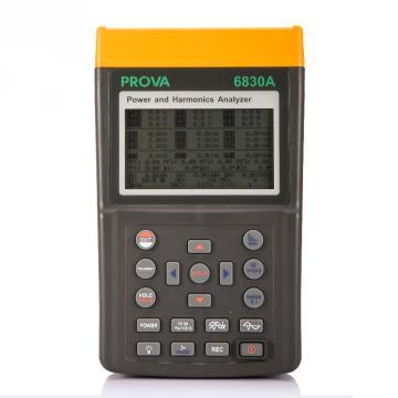泰仕电力品质分析仪,PROVA-6830A