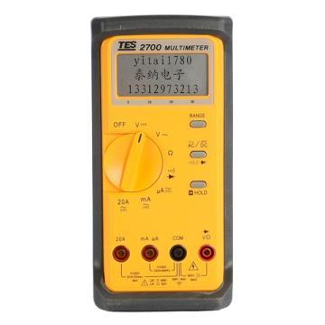 泰仕/TES 自动换文字数字电表TES-2700