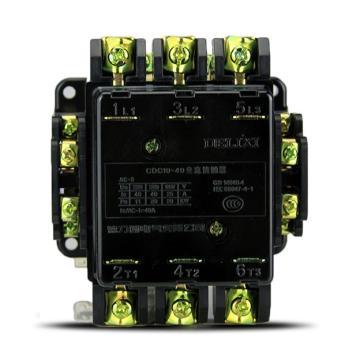 德力西 交流线圈接触器,CDC10-40 22 127V,CDC104022S