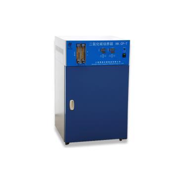二氧化碳培养箱,HH.CP-T,控温范围:RT+5~50℃,气套式,公称容积:80L,工作室尺寸:400x400x500mm