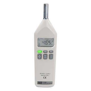 泰仕/TES 音量计,TES-1151