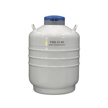 金凤 贮存型液氮生物容器,YDS-35-80,含6个120mm高的提筒