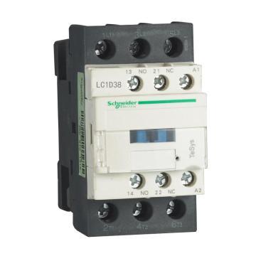 施耐德 交流线圈接触器,LC1D38FE7C,38A,115V,三极
