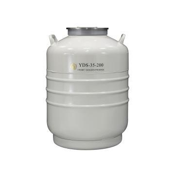 液氮型液氮生物容器,不配提桶,YDS-35-200
