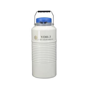 金凤 航空运输型液氮生物容器,含1个276mm高的提筒,YDH-3
