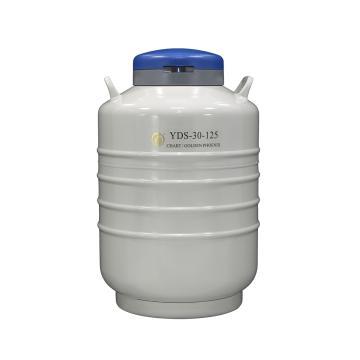 金凤 贮存型液氮生物容器,含6个120mm高的提筒,YDS-30-125