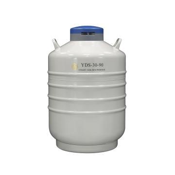 贮存型液氮生物容器,含6个120mm高的提桶,YDS-30-90