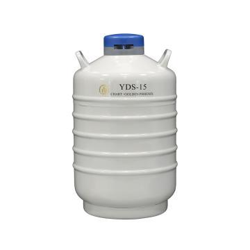 金凤 贮存型液氮生物容器,含6个120mm高的提筒,YDS-15