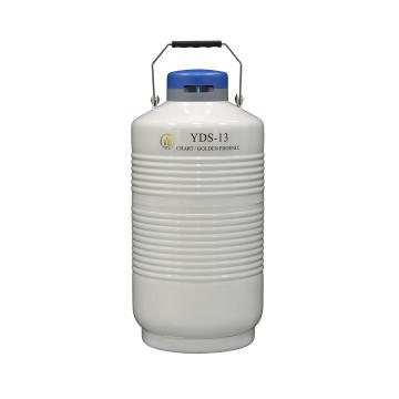 贮存型液氮生物容器,含6个276mm高的提桶,YDS-13