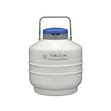 贮存型液氮生物容器,含9个120mm高的提桶,YDS-12-90-9