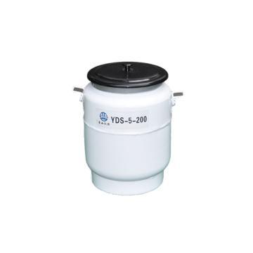 液氮罐,亚西,生物储存容器,容积:5L,防锈铝合金材质