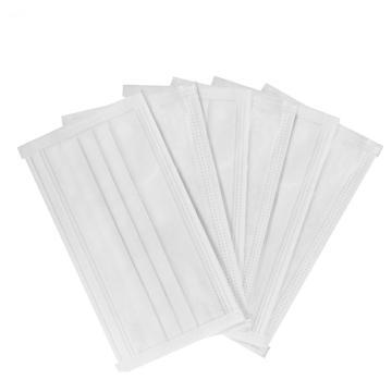 AMMEX一次性三层无纺布口罩,白色,50个/包
