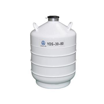 液氮罐,亚西,生物储存容器,YDS-30-80,容积:30L,防锈铝合金材质