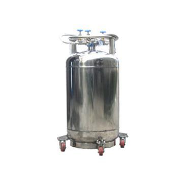低温容器,亚西,自增压式 ,YDZ-100,容积:100L,工作压力≤0.2Mpa,不锈钢材质