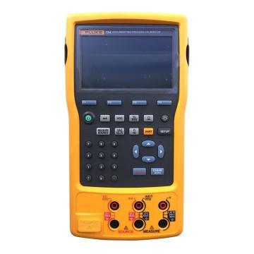 福禄克/FLUKE 754热工校验仪,记录过程校准仪/热工信号校验仪,HART通信,FLUKE-754EL