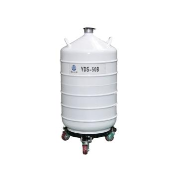 液氮罐,亚西,生物储存两用型容器,YDS-50B,容积:50L,防锈铝合金材质