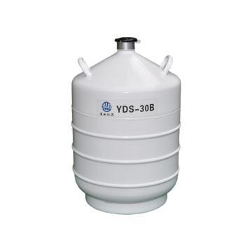 液氮罐,亚西,生物储存两用型容器,YDS-30B,容积:30L,防锈铝合金材质