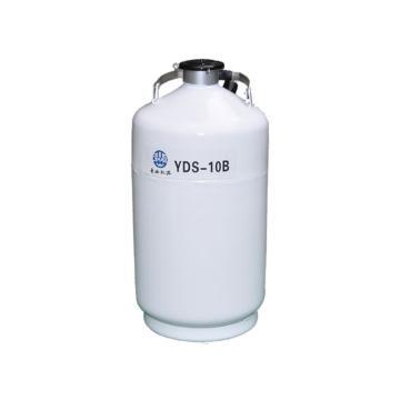 液氮罐,亚西,生物储存两用型容器,YDS-10B,容积:10L,防锈铝合金材质
