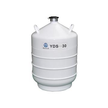 液氮罐,亚西,生物储存容器,YDS-30,容积:30L,防锈铝合金材质
