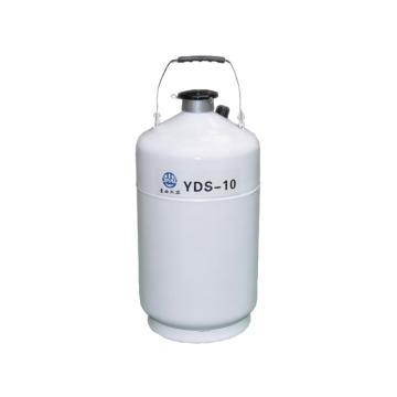 亚西 生物储存容器,容积:10L,防锈铝合金材质,YDS-10
