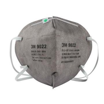 3M 9022折叠式防护口罩,灰色,精装,头带式,50个/盒