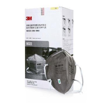 3M 9022折叠式防护口罩,灰色,头带式,50个/盒