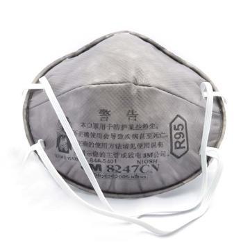 3M 8247CN R95有机气体防护口罩,20个/盒