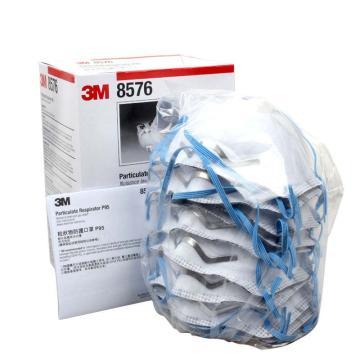 3M 8576 P95酸性气体及颗粒物防护口罩,10个/盒