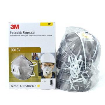 3M 9913V KN90/GP1带阀有机蒸汽异味及颗粒物口罩,10个/盒