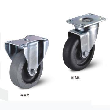 90耐高温底板型固定脚轮,轴承 轴套