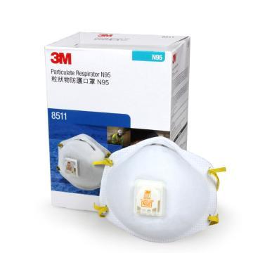 3M 8511 N95防护口罩,带阀,10个/盒