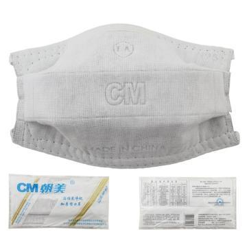 朝美活性炭加厚净化型防尘口罩-KN90,1个