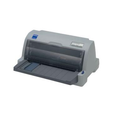 爱普生630K打印机