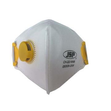 JSP CH-222V KN95折叠式带阀防尘口罩,15个/盒