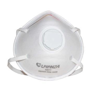 来安之K9211 N95杯状带呼吸阀口罩,20个/盒