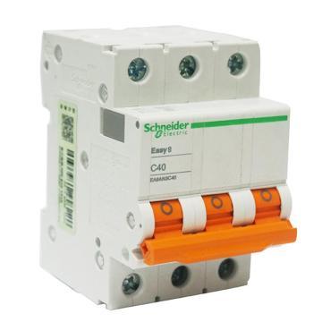 施耐德 EASY9系列微型断路器,EA9AN3D20