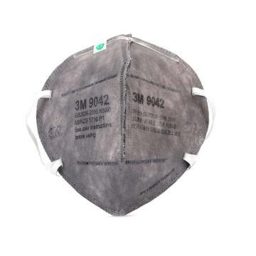 3M 9042有机蒸汽异味及颗粒物口罩,头带式,25个/盒