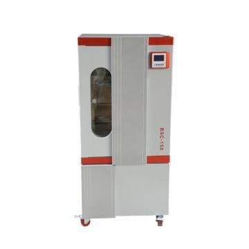 生化培养箱,BSP-100,控温范围:0℃~60℃,内胆尺寸:490x390x610mm