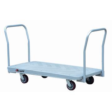 双把手塑料大台面平板推车,承重:1500kg,台板尺寸:1510×750mm